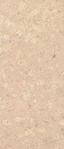 Korkparkett Mondial Creme 13,5 mm