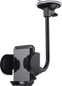 Mobiiltelefoni hoidik 4-11 cm