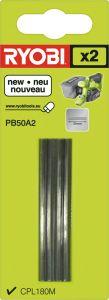 Höövlitera Ryobi PB50A2
