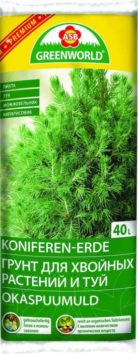 2 kotti Greenworldi Okaspuumulda 40 l