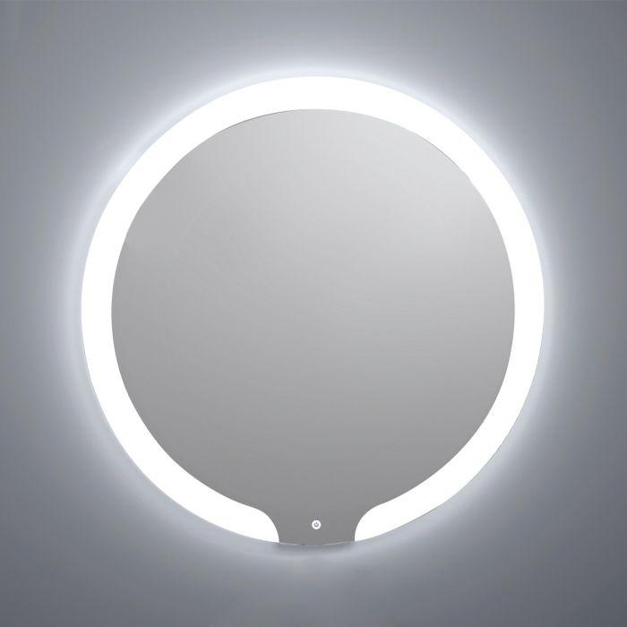 LED-peegel Sphere 90 cm
