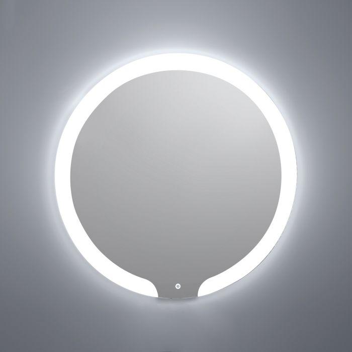 LED-peegel Sphere 70 cm