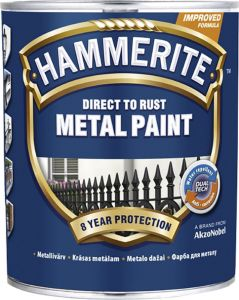 Metallivärv Hammerite Smooth 750 ml, tumepruun
