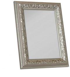 Peegel Nostalgia 15 x 20 cm, hõbedane